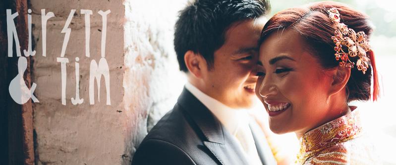 LARCHFIELD ESTATE WEDDING PHOTOGRAPHY-1